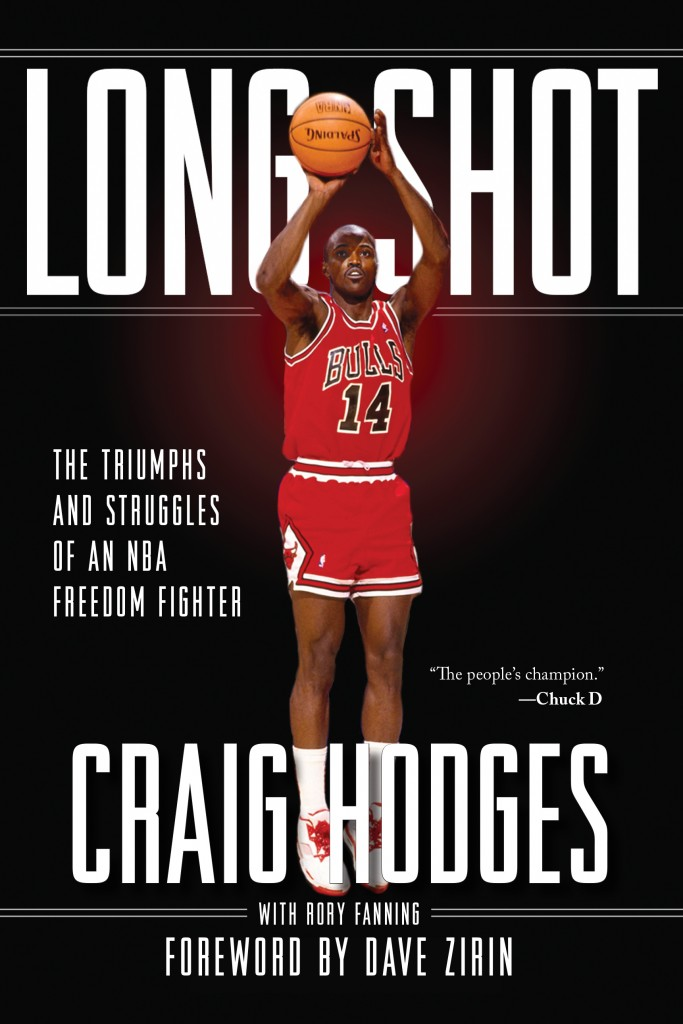 Long Shot Craig Hodges